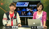14 years -EPT10 Vienna station Eureka main event final table Part1