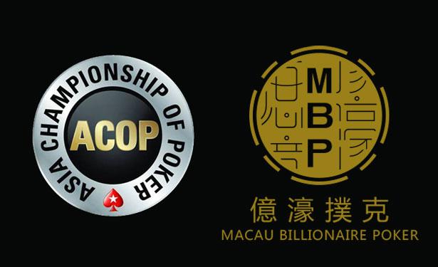 2014 MBP携手ACOP举办超级豪客赛
