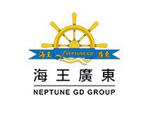 海王广东 Neptune GD Group