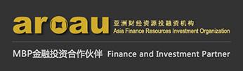 亚洲财经资源投资融资机构<br>aroau