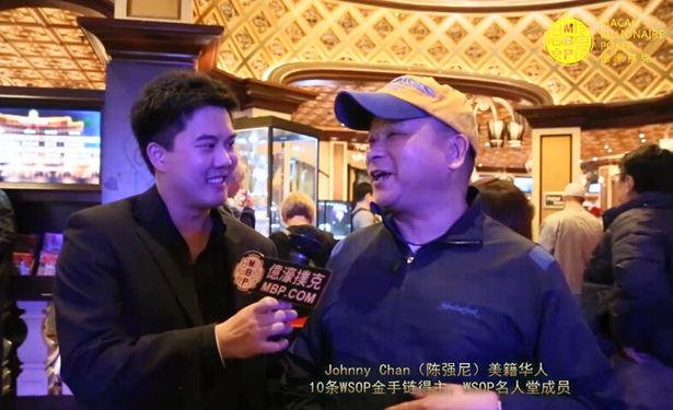 WPT五钻赛:专访华裔扑克传奇Johnny Chan