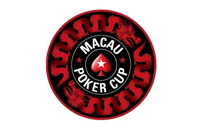 第22届MPC澳门扑克杯即将开战